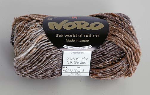 :Silk Garden Sock #267: silk mohair wool yarn Browns-Grey Noro